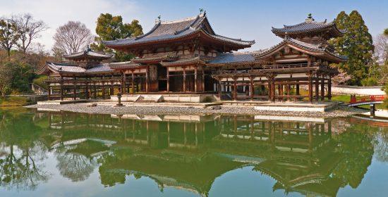 Les choses à faire et à voir à Kyoto